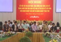 Hội nghị kết nối cung cầu hàng hóa năm 2017 do Bộ Công Thương phối hợp với UBND tỉnh Nam Định tổ chức.
