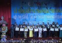Lễ tổng kết và trao giải Hội thi sáng tạo kỹ thuật tỉnh Nam Định lần thứ VII  (năm 2018- 2019).