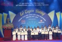 Lễ Tuyên dương thành tích học sinh giỏi năm học 2018 - 2019.