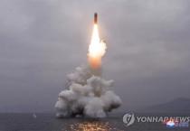 Phản ứng bất ngờ của ông Trump về động thái từ Triều Tiên