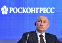 TT Putin: Nga đang giúp Trung Quốc xây dựng hệ thống cảnh báo tên lửa