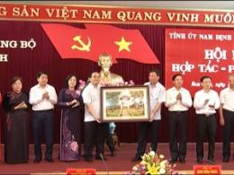 Hội nghị đánh giá kết quả hợp tác – phát triển giữa thành phố Hà Nội và tỉnh Nam Định trong thời gian qua, định hướng những năm tiếp theo.