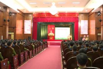 Ban chỉ đạo phòng, chống tội phạm tỉnh ( Ban chỉ đạo 138) tổ chức hội nghị